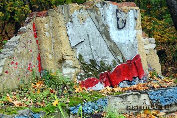 Осень на Кумысной поляне