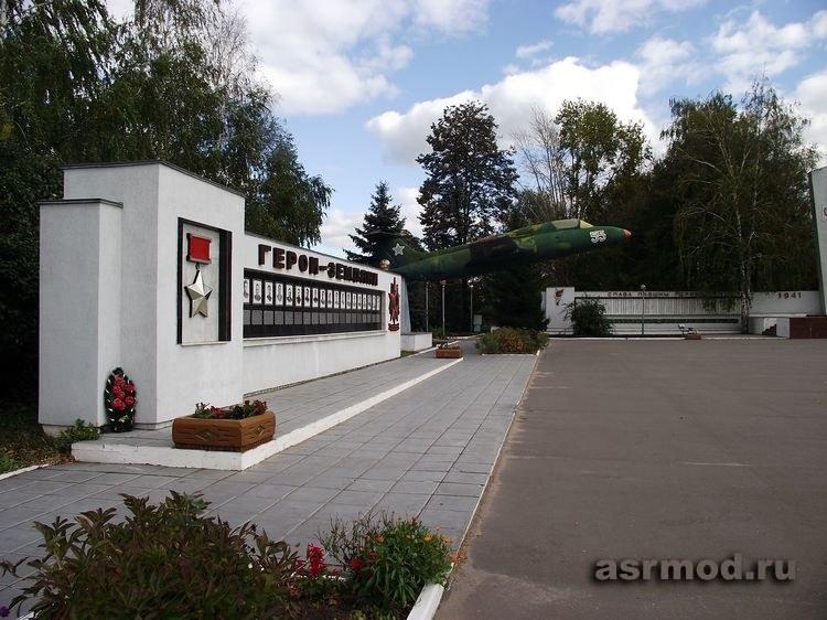 Мельница Сергея Устинова