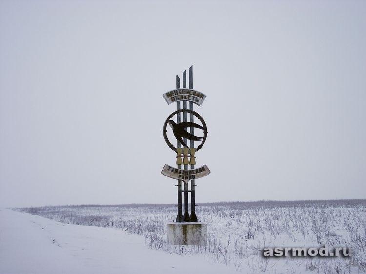 Как мы покупали Фроську или незапланированный трип по Пензенской области