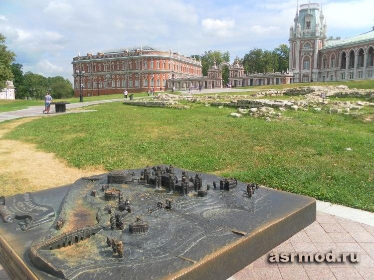 Москва. Царицино
