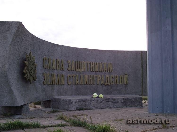 Ростовские заметки
